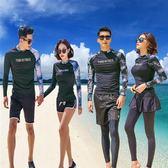 韓國分體潛水服速干防曬水母衣男女長袖游泳衣沖浪服情侶子母套裝