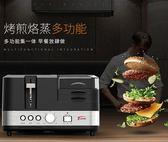 麵包機220V多士爐全自動家用多功能早餐吐司烤面包機  汪喵百貨