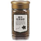摩卡特賞咖啡155g【愛買】