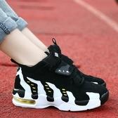 氣墊鞋-休閒跑步時尚舒適厚底男女運動鞋(單雙)3色71l49【時尚巴黎】