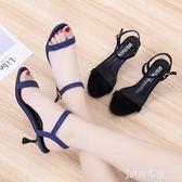 2019新款涼鞋女夏韓版時尚簡約高跟鞋細跟百搭羅馬一字扣公主鞋  JSY時尚屋