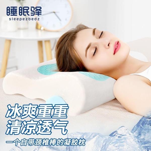 記憶枕頭 頸椎助睡眠單人護頸記憶棉睡覺枕頭專用男女家用慢回彈枕芯【快速出貨】