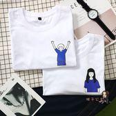 情侶T 夏天寬鬆班服學生半袖體恤情侶裝女生白色短袖T恤同色系 2色XS-4XL