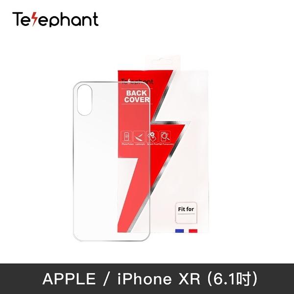 【實體店面】Telephant太樂芬 iPhone X / XS / XR / XS Max 專用透明背板