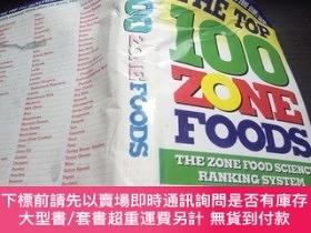 二手書博民逛書店The罕見Top 100 Zone Foods: The Zone Food Science Ranking Sy