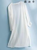 針織外套女 中長款外搭披肩外套雪紡蕾絲防曬衣