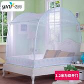 蚊帳 蒙古包家用雙人簡易1.5m帳篷蚊帳易安裝 1.8米床帶支架單開門宿舍T 交換禮物