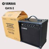 吉他音箱 YAMAHA雅馬哈Ga15II便攜彈唱民謠吉他小音箱原聲電箱電木吉它音響 城市玩家