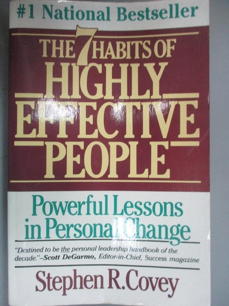 【書寶二手書T9/財經企管_OQC】The 7 Habits Of Highly Effective People_精平