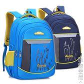 書包小學生1-2-3-6年級男女生護脊耐磨輕防水兒童雙肩包6-12周歲 名購居家