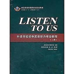 簡體書-十日到貨 R3Y【Listen to Us :外語學校初中英語聽力等級教程(三級)】 9787307096226 武