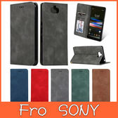 SONY Xperia10Plus Xperia10 ZD商務皮套 手機皮套 插卡 支架 磁吸 掀蓋殼