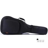 吉它包吉他包加厚民謠木吉他包39/40/41寸後背琴包背包防水防震XW 快速出貨