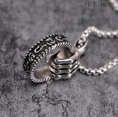 復古骷髏手戒指項鍊
