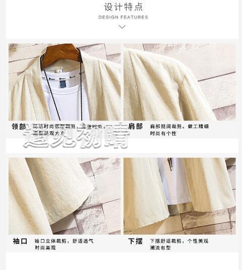 和服外套中國風漢服男裝道袍唐裝披風日式和服羽織七分袖棉麻開衫防曬衣23日髮完 快速出貨
