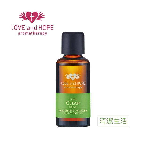 【Orient Retreat登琪爾】愛與希望LOVE&HOPE 清潔生活複方精油Clean Pure Essential Oil Blend(50ml/瓶) 防疫