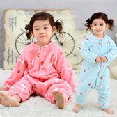 寶寶睡衣秋冬款1-6歲男孩2女童家居服4法蘭絨3加厚5兒童連體睡衣 夢娜麗莎精品館
