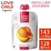 LOVE CHILD 加拿大寶貝泥 有機鮮萃蔬果泥-均衡系列 128ml(香蕉 草莓 水蜜桃)