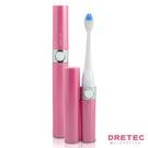 【日本DRETEC】Dr.Snoic 音波電動牙刷-時尚粉