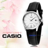 CASIO手錶專賣店 卡西歐  LTP-1183E-7A 白面女錶 指針表 真皮錶帶 強力防刮礦物玻璃 生活防水