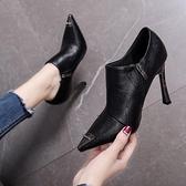 高跟短靴 時尚網紅尖頭短靴女2021秋冬新款百搭細跟單靴裸靴高跟加絨馬丁靴 薇薇