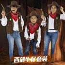 萬圣節cosplay派對服裝成人兒童男女西部牛仔家庭親子裝演出服飾 解憂