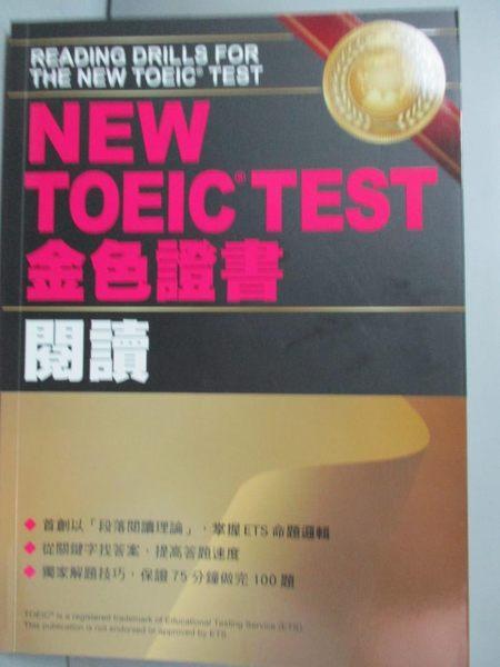 【書寶二手書T1/語言學習_NFE】NEW TOEIC TEST金色證書-閱讀_Institute of Foreign Study