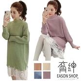 EASON SHOP(GW7995)韓版親膚滑面蕾絲拼接長款及膝針織連身裙女長版小高領毛衣裙素色中長款寬鬆落肩