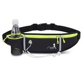 特賣腰包探路虎運動戶外跑步手機腰包多功能水壺包防水掛包貼身馬拉松腰帶