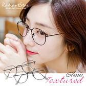 韓國新穎美學復古俏皮細框平光眼鏡【G3447】璀璨之星☆
