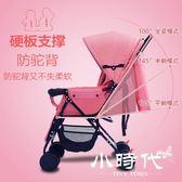 嬰兒推車 嬰兒車推車可坐可躺輕便迷你超輕便簡易小折疊兒童手推車
