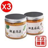 旺果日嚐黃金泡菜美味六罐組-電電購
