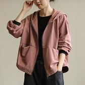 純棉長袖短外套 連帽純色風衣 雙口袋寬鬆休閒外套/2色-夢想家-0810