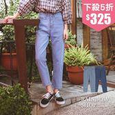 極簡率性直筒AB牛仔褲-K-Rainbow【A088269】