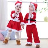 兒童圣誕節服裝幼兒男女孩套裝圣誕老人衣服寶寶圣誕裝扮演出服冬