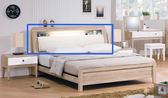 《凱耀家居》金美5尺床頭箱 111-333-2