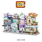LOZ 迷你鑽石小積木 街景系列 #7 ...