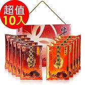 【南紡購物中心】【美雅宜蘭餅】超薄金喜禮盒1盒(10入/盒)