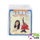 【台灣製】 踩之香鞋粉10g 鞋蜜粉 全國銷量第一 [11K1]- 大番薯批發網