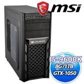 微星Z390平台【江湖英雄】Intel i5-9600K【6核/6緒】 8G/1TB/微星GTX1050【刷卡分期價】