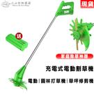 台灣現貨 割草機 家樂美充電式電動割草機家用除草機小型多功能草坪機