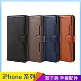 荔枝紋皮套 iPhone SE2 XS Max XR i7 i8 i6 i6s plus 手機殼 手機套 磁扣翻蓋 錢包卡片 影片支架 全包式軟殼