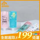 ✤宜家✤旅行用可折疊乳液分裝袋 洗髮精便攜分裝瓶 乳液收納袋