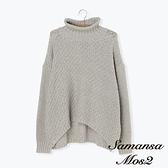 「Hot item」落肩高領剪裁針織上衣 (提醒→SM2僅單一尺寸) - Sm2