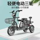 台灣現貨 電動車腳踏車代步車自行車鋰電池...