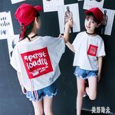 女童上衣 夏季新款休閒T恤上衣兒童韓版印花織帶洋氣體恤衫潮 aj4075『美好時光』