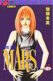 MARS戰神(12)