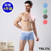 【TELITA】男內褲~素色運動平口褲/四角褲(超值4件組)