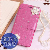 SONY XZ2 XA2 XA1 Plus XZ1 XZ Premium Ultra 茶花皮套 水鑽皮套 保護套 手機殼 貼鑽殼