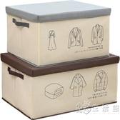 衣服收納箱家用布藝整理箱衣物袋衣櫃摺疊儲物大號收納盒子神器ML WD小时光生活館